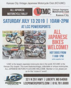 All Japanese Motorcycle Rally @ All Japanese Motorcycle Rally |  |  |